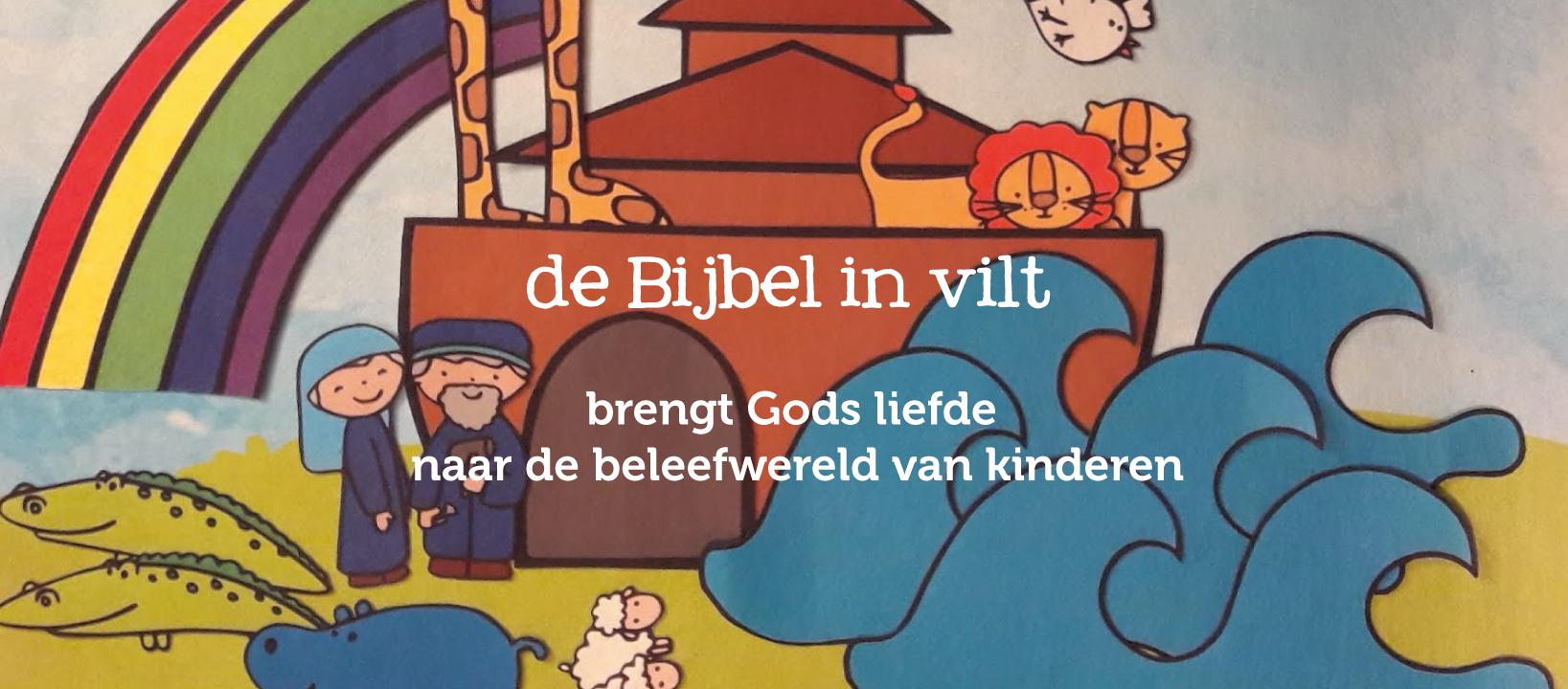 landing page topper bijbel in vilt-01